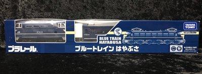 《GTS》純日貨 多美 Plarail 鐵道王國小火車限定藍色列車452874