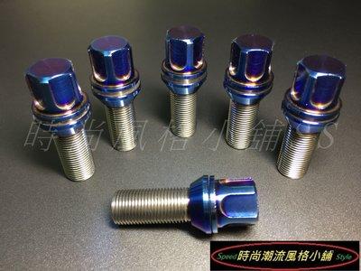 SS正鈦64-防盜鈦合金鋁圈螺桿/鋁圈螺絲 鈦燒色F10 F20 F30 E90 E92 MINI A4 A6 C250