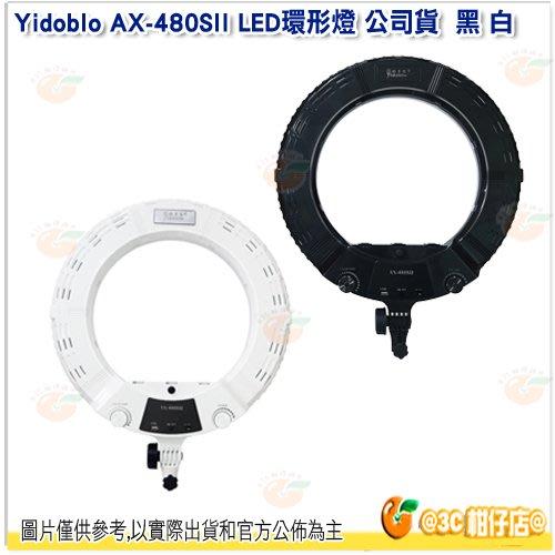 Yidoblo AX-480SII LED環形燈 公司貨 黑 白 3200K-5500K 棚燈 攝影棚 48W 不含遙控