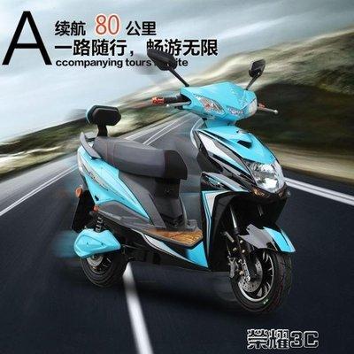 電動機車 486072電瓶車電摩托車自行車成人助力車男女踏板車Y-優思思