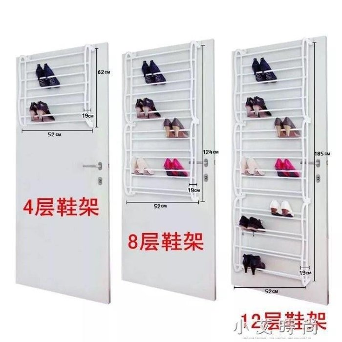 YEAHSHOP 簡易組裝多層掛式特價門後鞋架家Y185