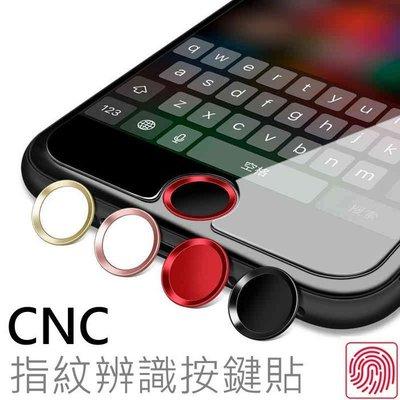 指紋辨識 HOME鍵貼 iphone 7 plus 6S 5S new ipad air 2 mini 4 3 按鍵貼