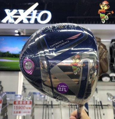 西西 小鋪 新款專賣店實拍 XXIO MP1100女士套桿 高爾夫球桿XX10日本藍色
