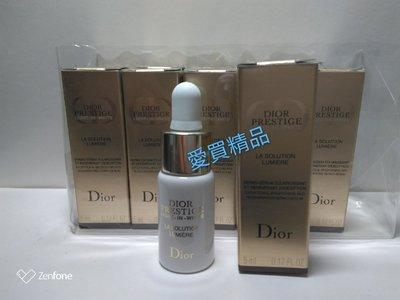 愛買精品~Dior 迪奧精萃再生光燦淨白精華5ml