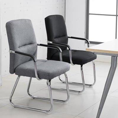 #電腦椅 #辦公椅 #電競椅 #寫字樓椅子#家用椅子 辦公椅電腦椅家用凳子升降轉椅簡約會議室宿舍學生靠背椅麻將椅子