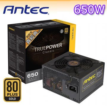 【捷修電腦。士林】 Antec 真經典 650W 80PLUS金牌 電源供應器 $3390