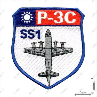 【ARMYGO】空軍P-3C反潛機飛行...