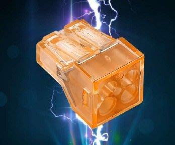 建築布線接頭插拔式導線連接器 接線端子 快速布線 安全可靠VES-104: 20個/盒