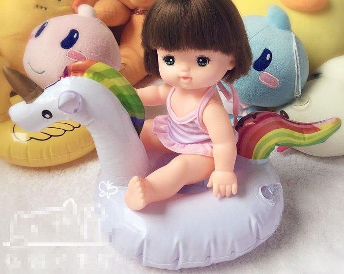 【小黑妞】小美樂巧虎小花可用-獨角獸造型泳圈(不含娃娃)-【現貨】