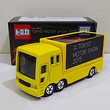 Tomy Tomica 44th Tokyo Motor Show TMS 2015 No. 0 Stamp Rally Event Car 會場特別版