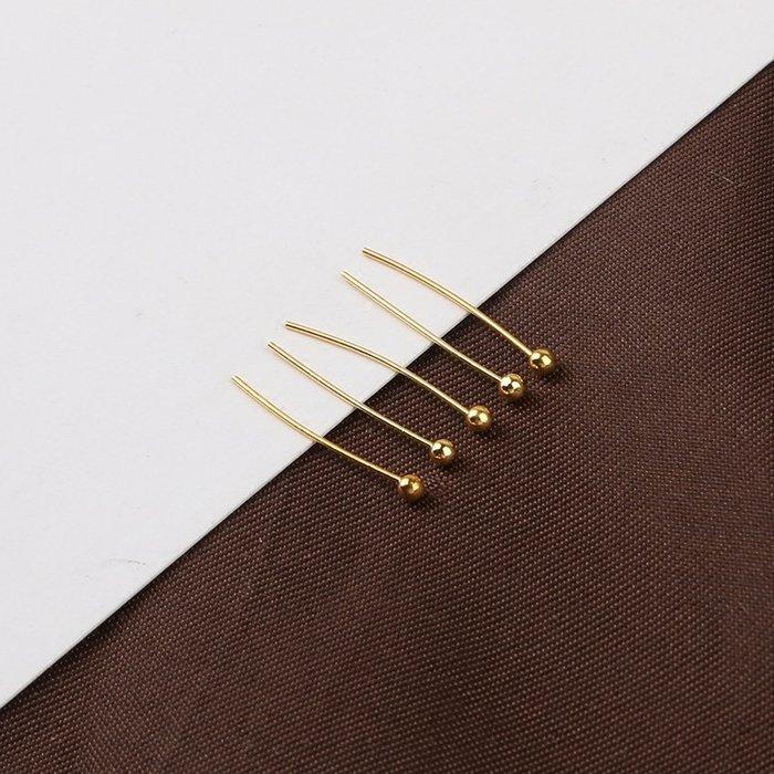 雜貨小鋪 1包價 球頭針圓頭針 diy手工飾品 制作手鏈古風發簪連接配件材料!十件起售!