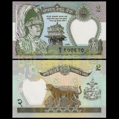 森羅本舖 現貨實拍 尼泊爾 2 盧比 2017年 國王頭像 獵豹 花豹 聖母峰 聖山 全新 無折 真鈔 紙鈔