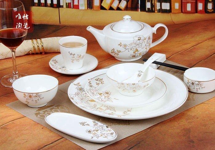 【優上精品】高溫陶瓷酒店擺台套裝盤子湯碗牛排盤西式餐具套裝(Z-P3085)