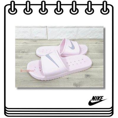 【Drawer】限量 NIKE KAWA SHOWER SLIDE 防水拖鞋 櫻花粉 運動拖鞋 無海棉 拖鞋 美國代購