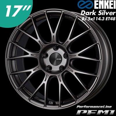 "【Power Parts】ENKEI PFM1 鋁圈 17"" 8J 5x114.3 ET48 銀灰"