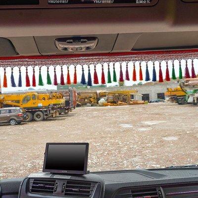 大貨車前擋掛穗前擋風玻璃吊穗平安招財掛件風擋花穗裝飾用品大全[卡車]-XJ111946