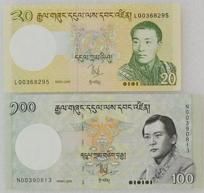 Bhutan(不丹)紙鈔 x5