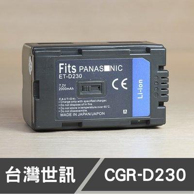 D220 CGR-D230  台灣世訊 日製電芯 副廠鋰電池 P牌 國祭 (一年保固)