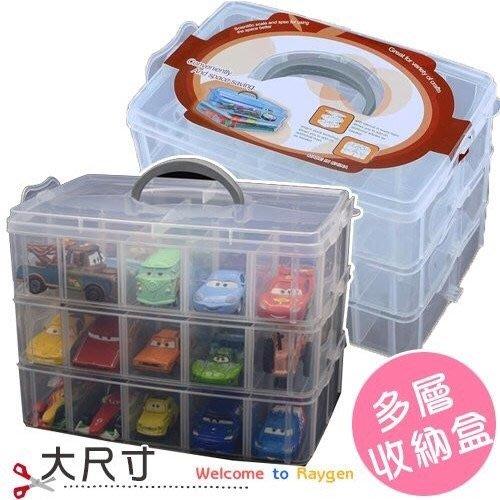 三層玩具收納箱 小汽車收納 整理盒-周董的店