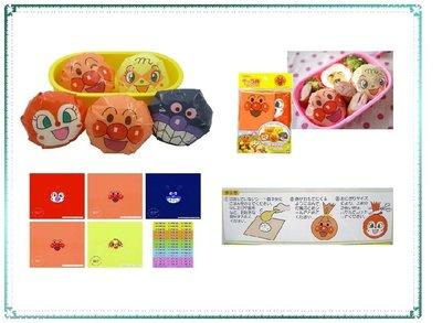 【Q寶寶】日本製 Anpanman阿卡將 麵包超人 飯糰 包裝紙 15枚入_現貨