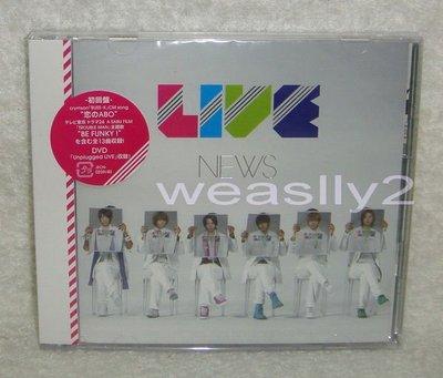 News Live (日版初回CD+DVD限定盤)~全新!