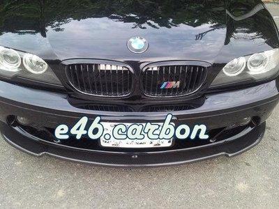 【BMW E46精品館】 BMW E46 雙門 2D 改款後 原廠前保桿 專用 碳纖維 平板前下巴 全台獨賣