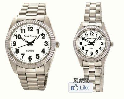 【靚錶閣】GLAD STONE 蠔式不鏽鋼/防水/日本機芯精品腕錶.對錶