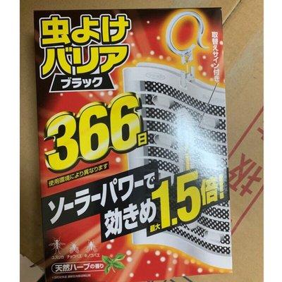 日本366防蚊掛片-黑色加強版 超長效366日🔥