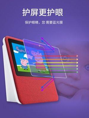 小度在家鋼化膜NV5001玻璃膜百度AI視頻帶屏智能音箱膜1C全屏護眼防藍光保護膜防爆屏幕貼膜音響高清貼膜(規格不同價...