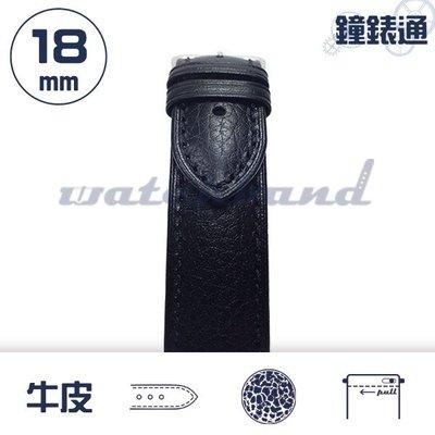 【鐘錶通】C1-01HR《簡約系列》荔枝紋-18mm 墨黑 (手拉錶耳) /細車線錶帶/荔枝紋/牛皮錶帶/