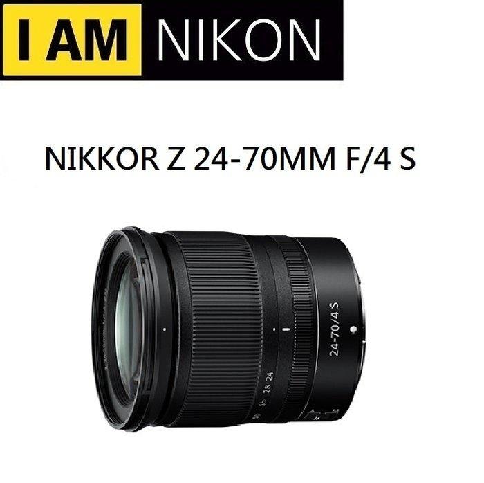 ((名揚數位)) 現貨 NIKON NIKKOR Z 24-70MM F4 S 國祥公司貨 z6 z7 適用