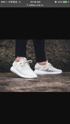 Adidas tubular viral chalk white 正品 愛迪達女子運動慢跑訓練鞋 潮鞋流行 巧克白 現貨
