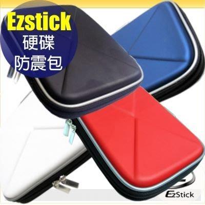 【大特惠】多功能硬殼吸震外接式硬碟防震包 (藍/白/紅/黑可選擇)可放隨身碟及各式記憶卡