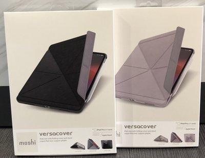 【愛蘋坊】moshi VersaCover for iPad Pro 11吋 保護套 摺紙套 原廠正品 免運