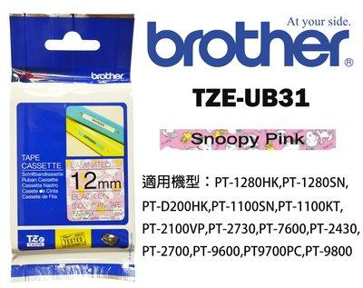 【KS-3C】Brother 12mm (粉紅色)史努比SNOOPY 原廠創意護貝標籤帶 TZE-UP31
