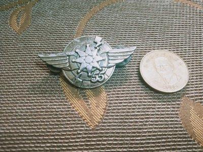 空軍徽章/55年