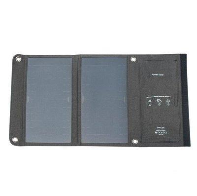 戶外便攜折疊式14W太陽能充電包 SUNPOWER太陽能折疊包充電器 行動電源 手機平板戶外充電 7019~陶陶百貨