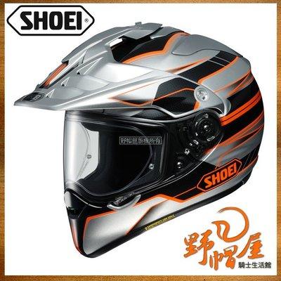 三重《野帽屋》!預購!SHOEI 2017 新款 HORNET ADV 越野帽 鳥帽。NAVIGATE TC-8
