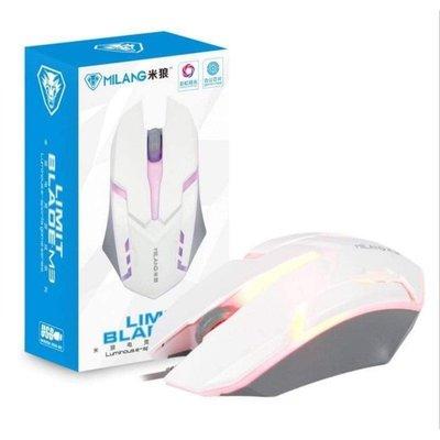 【現貨】七彩電競呼吸滑鼠 滑鼠 有線滑鼠 3C 遊戲 電競滑鼠 電競 限量 售完為止