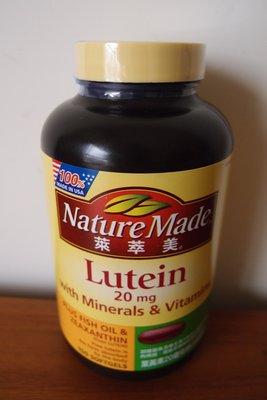 Nature Made萊萃美-葉黃素20毫克複合軟膠囊 with Minerals&Vitamins-150顆軟膠囊