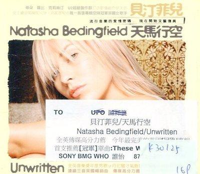 *真音樂* NATASHA BEDINGFIELD / UNWRITTEN 二手 K30125