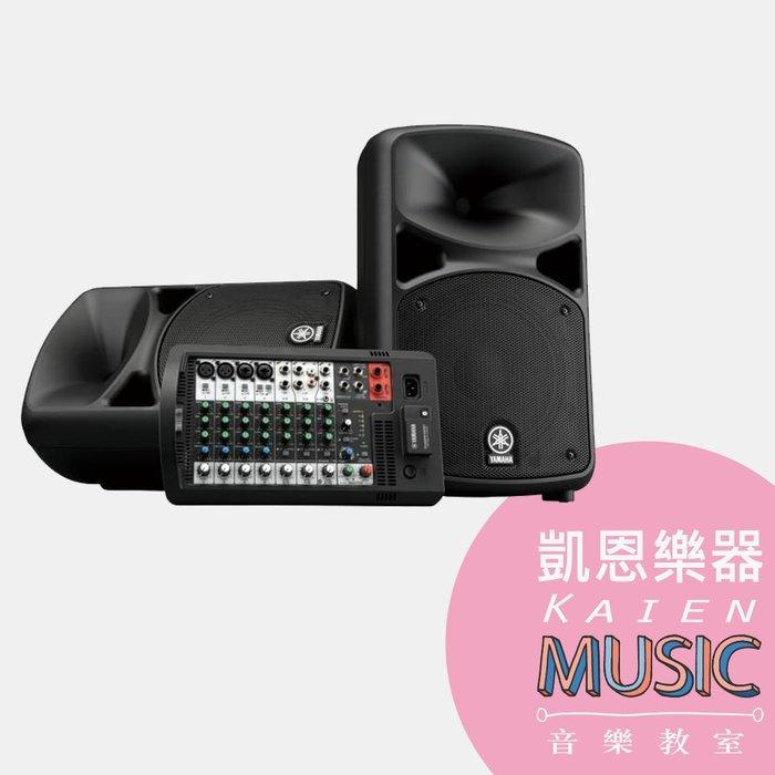『凱恩音樂教室』免運現貨 YAMAHA STAGE 400BT 藍芽音箱 街頭藝人 表演用 STAGE400 活動音響
