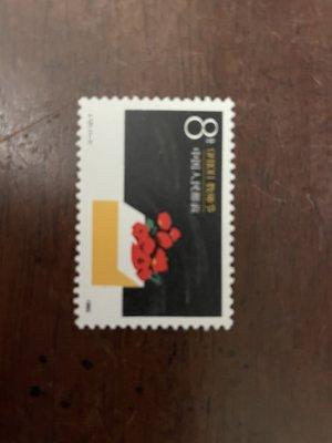 中國大陸郵票 J131 教師節 1全 1986.09.10 發行