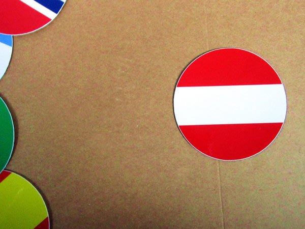 【國旗貼紙專賣店】奧地利國旗圓形行李箱貼紙/抗UV防水/Austria/多國款可收集和客製