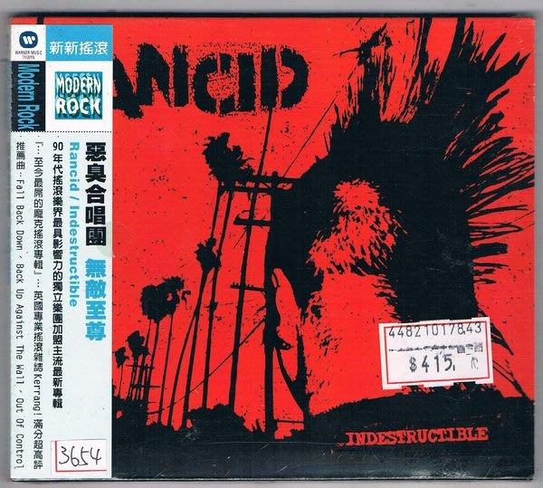 [鑫隆音樂]西洋CD-惡臭合唱團Rancid:無敵至尊Indestructible [093624852926]全新