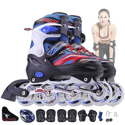 輪滑鞋迪卡儂官網溜冰鞋成人直排輪滑鞋兒童全套裝初學者滑旱冰男女童極