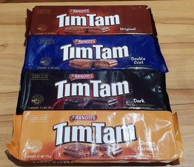 6/ 3前ii 特價 澳洲 Tim Tam 巧克力餅乾 焦糖/ 經典原味/ 雙層/ 黑 巧克力 台中市