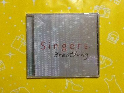 ~謎音&幻樂~ Singers Breathing CD 全新未拆封