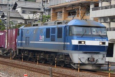 [玩具共和國] TOMIX 7137 JR EF210-100形電気機関車(新塗装)
