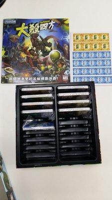 桌遊 益智遊戲 卡片遊戲 親子遊戲 指尖桌遊【Bulygames】大殺四方中文版 Smash Up 正版桌游桌面卡牌游戲